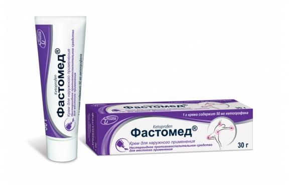 Фастомед® (крем)