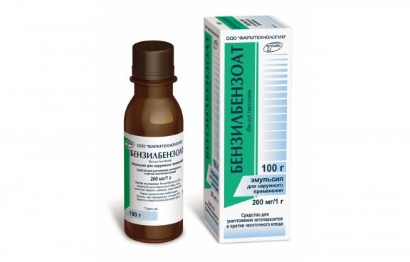 Бензилбензоат (эмульсия)
