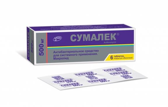 Сумалек® (таблетки)