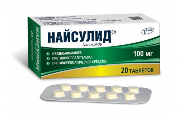 Найсулид® (таблетки)