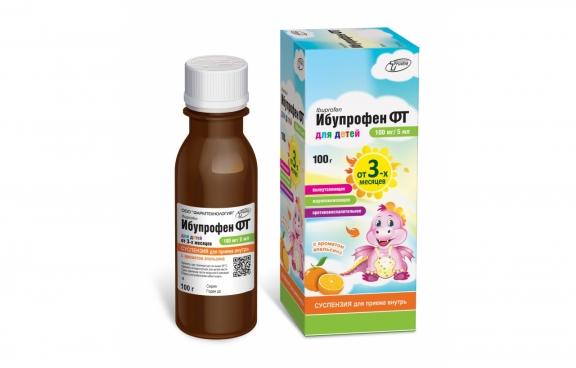 Ибупрофен ФТ (суспензия)