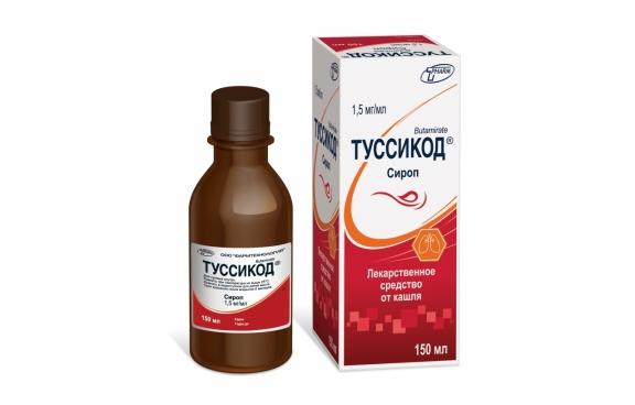Туссикод® (сироп)