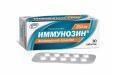 Иммунозин® (таблетки, 250 мг)